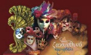Ευχαριστίες Αντιδημάρχου Πολιτισμού για καρναβαλικές εκδηλώσεις 2015