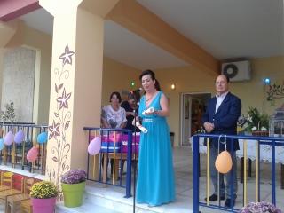 Δελτίο Τύπου-ενημέρωση του Δημάρχου Ζακύνθου για την ενημέρωση που θα γίνει στον Παιδικό Σταθμό του Αγίου Διονυσίου και η οποία αφορά τους σεισμούς