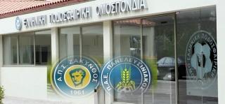 Δελτίο Τύπου του Δήμου Ζακύνθου για την αδικία εις βάρος της ΠΑΕ Ζάκυνθος