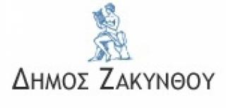 Πενταετές Επιχειρησιακό Πρόγραμμα Δήμου Ζακύνθου