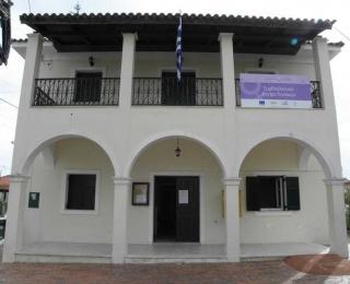 Δράσεις Συμβουλευτικού Κέντρου Γυναικών Δήμου Ζακύνθου και Διεύθυνσης Δευτεροβάθμιας Εκπαίδευσης