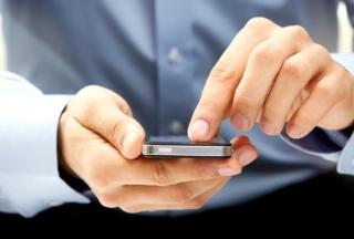 Απάντηση του Δήμου σε δημοσίευμα με τίτλο «Ο Δήμος πληρώνει τα κινητά των αιρετών»