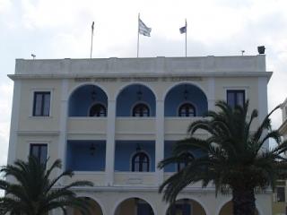 Απάντηση Δήμου Ζακύνθου σε δημοσίευμα