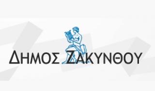 Ευχαριστήριο του Κοινωνικού Παντοπωλείου του Δήμου Ζακύνθου 19.10.2016